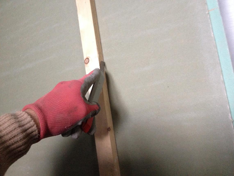 Couper facilement rapidement proprement une plaque de pl tre - Comment couper une courgette ...